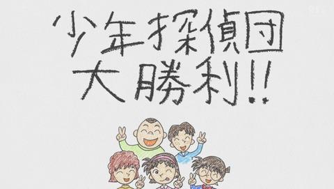 名探偵コナン 989話 感想 歩美の絵日記事件簿