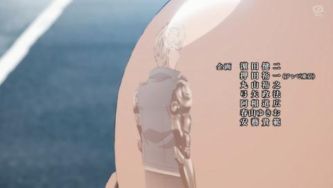 ワンパンマン 2期 13話 感想 35