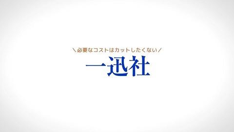 立花館 To_Lieあんぐる 10話 感想 90