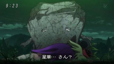 ゲゲゲの鬼太郎 第6期 63話 感想 045
