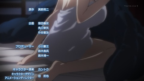 One Room 10話 感想 010