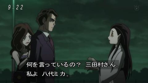 ゲゲゲの鬼太郎 第6期 59話 感想 047