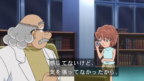 名探偵コナン 740話 感想 32