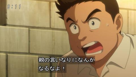 ゲゲゲの鬼太郎 第6期 26話 感想 014