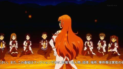 星刻の竜騎士 9話 感想 35