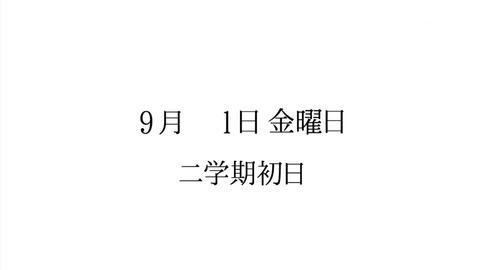 サクラダリセット 5話 感想 180