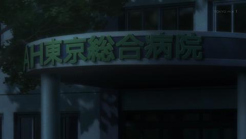 CHAOS;CHILD カオスチャイルド 4話 感想 01