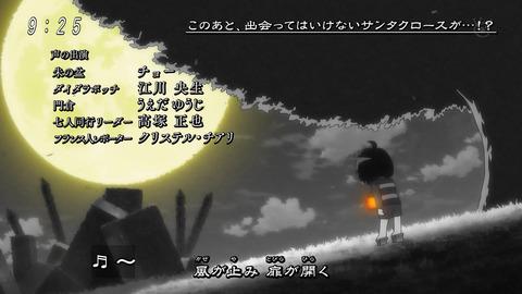 ゲゲゲの鬼太郎 第6期 85話 感想 047