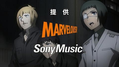 東京喰種:re 2話 感想 54