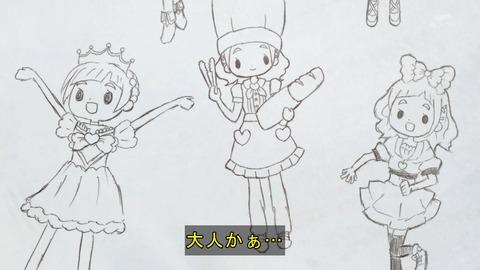 HUGっと プリキュア 23話 感想 2776