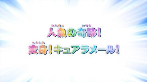 トロピカル~ジュ!プリキュア 16話 感想 4451