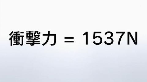 リケ恋 1話 感想 041