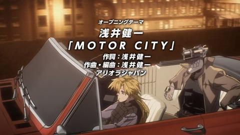 ノー・ガンズ・ライフ 1話 感想 79