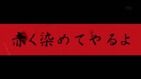 サスケ真伝 来光篇 704話 感想 NARUTO  29