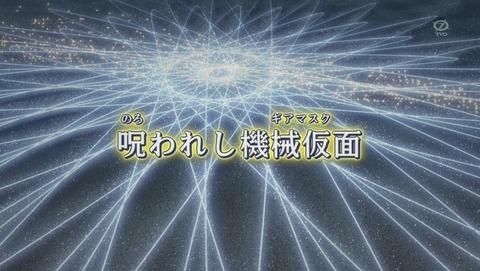 遊戯王ARC‐V 144話 感想 69