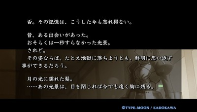 fate (6)