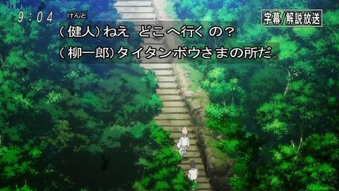 ゲゲゲの鬼太郎 第6期 70話 感想 000