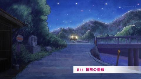 ローリング☆ガールズ 11話 感想 85