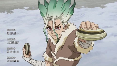Dr.STONE 1話 感想 0239