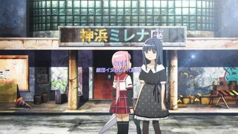 マギアレコード 総集編vol.1 感想 魔法少女まどか☆マギカ外伝 1st SEASON 244