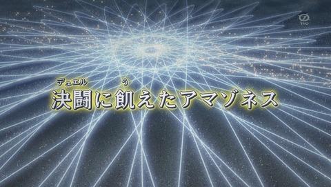 遊戯王ARC‐V 107話 感想 246