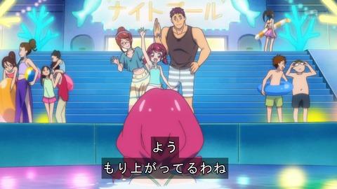 HUGっと プリキュア 24話 感想 3244