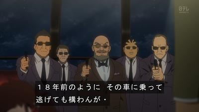 まじっく快斗 1412 10話 感想 640