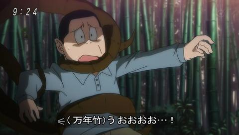 ゲゲゲの鬼太郎 第6期 45話 感想 038