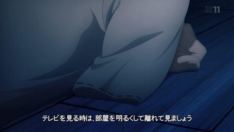 ソードアート・オンライン アリシゼーション 2期 2話 感想 62