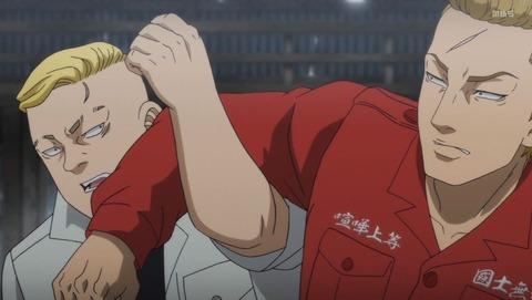 東京リベンジャーズ 7話 感想 0064