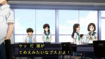 まじっく快斗1412 7話 感想 974