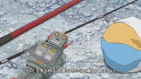 ゆるキャン△ 3話 感想 05