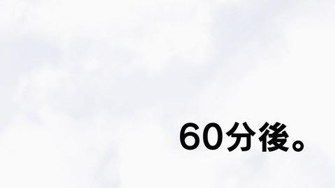 リケ恋 1話 感想 022