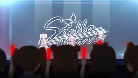 Re:ステージ! ドリームデイズ♪ 12話 感想 0092