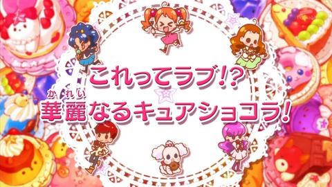 キラキラ☆プリキュアアラモード 6話 感想 912