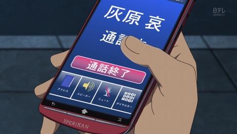 名探偵コナン 740話 感想 159