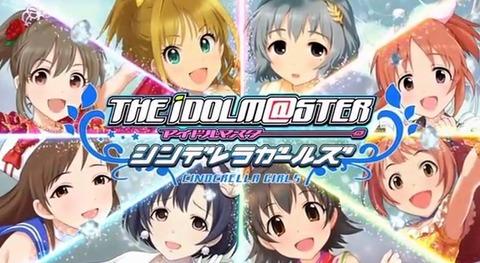 アイドルマスター シンデレラガールズ アニメ化