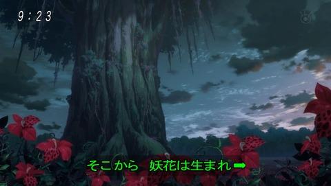 ゲゲゲの鬼太郎 第6期 20話 感想 041