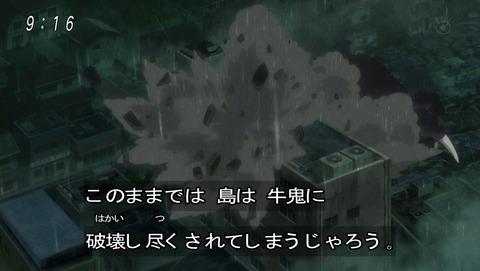 ゲゲゲの鬼太郎 第6期 22話 感想 029
