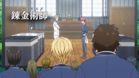 食戟のソーマ 3期 8話 感想 04