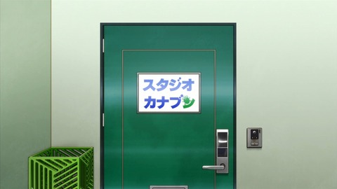 SHIROBAKO 15話 2704