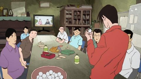 ピンポン THE ANIMATION 7話 感想 564