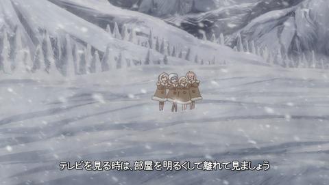えんどろ〜! 10話 感想 89