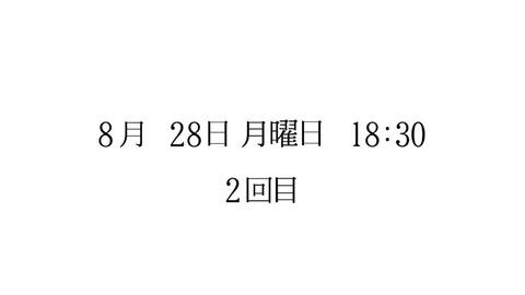 サクラダリセット 12話 感想 247