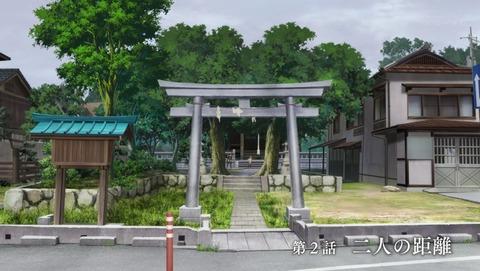 刀使ノ巫女 2話 感想 50