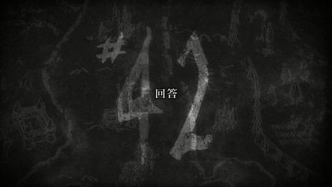 進撃の巨人 3期 5話 42話 感想 60