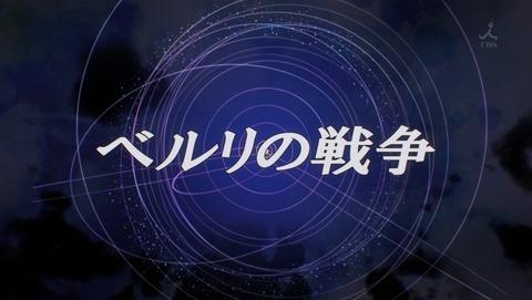 ガンダム Gのレコンギスタ 16話 感想  90