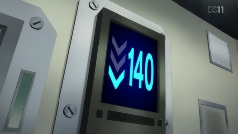 ANCB001795