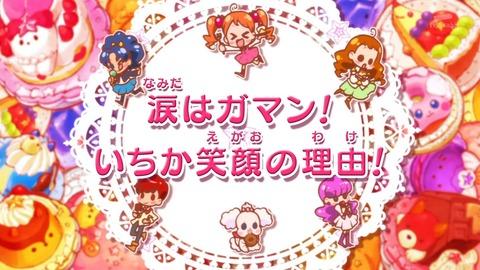 キラキラ☆プリキュアアラモード 31話 感想 1472