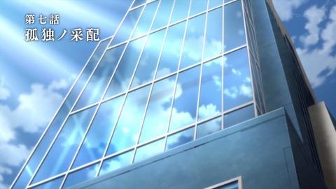 M3 ~ソノ黒キ鋼~ 7話 感想 407